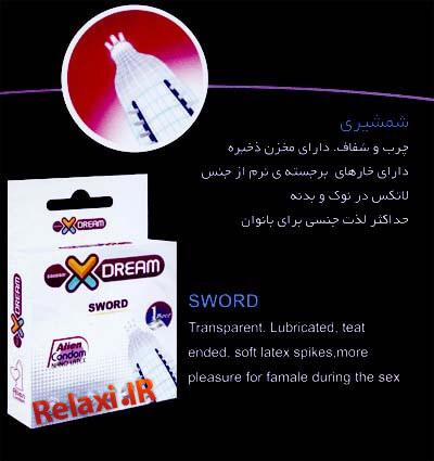 خرید کاندوم فضایی شمشیری